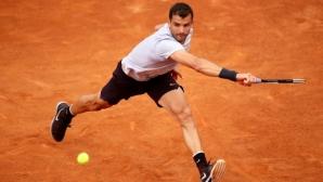 Григор стъпи на парижкия клей, Федерер замерва зрители (видео)