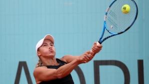 Путинцева победи Фрийдзам в най-дългия мач при жените за годината