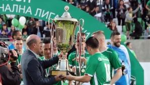 """Шампионски трофей и златни медали и на """"Армията"""""""