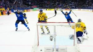 Финландия елиминира световния шампион Швеция в епичен мач (видео)
