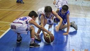 В Плевен подготвят баскетболен детски празник