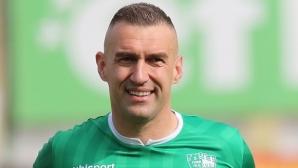 """Берое - Левски 1:0, 16-годишен титуляр за """"сините"""""""