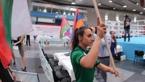 Мелис Йонузова е полифиналистка в Чехия