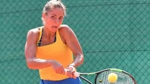 Габриела Михайлова е финалистка в Анталия