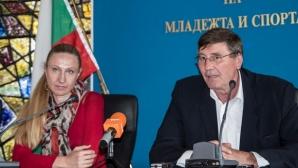 Георги Глушков отново е избран в Борда на ФИБА Европа