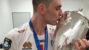 Зенит призна официално за Цецо Соколов