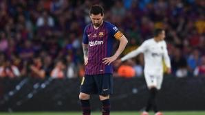 Барселона 1:2 Валенсия