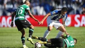 Спортинг ликува с Купата на Португалия след драматични дузпи с Порто