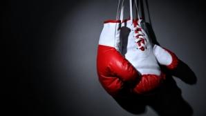 Даниел Кирилов отпадна в първия кръг на Европейското първенство по бокс