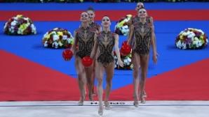 Българският ансамбъл спечели тристранния турнир в Германия
