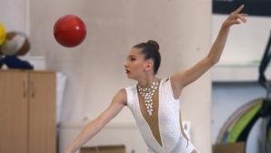 Български гимнастички участваха в отборното първенство на Франция