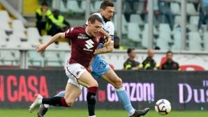 Торино приключи сезона с убедителен успех над Лацио