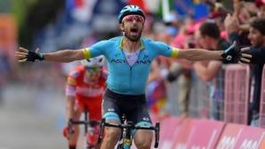 """Каталдо спечели 15-ия етап в """"Джирото"""", Роглич се отдалечи от """"розовата фланелка"""""""