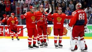 Русия надви Чехия в битката за третото място