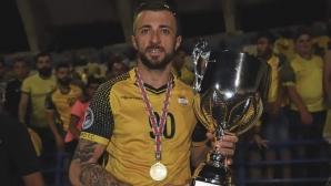 Мартин Тошев спечели и Купата на Ливан
