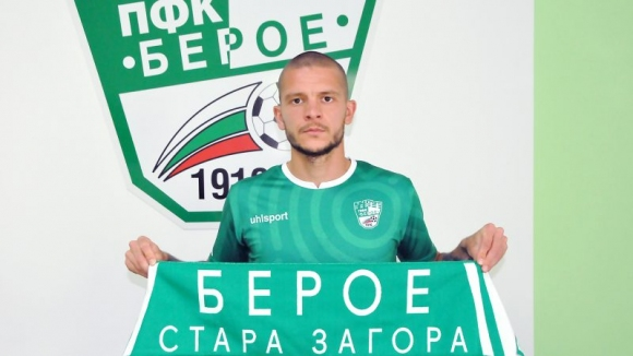 Берое привлече юноша на ЦСКА