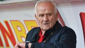 """Люпко Петрович се прибра в Сърбия, остава на """"Армията"""" и през новия сезон"""