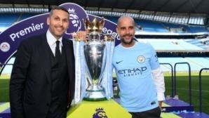 Президентът на Манчестър Сити: Другите клубове ни завиждат, но не ние купуваме най-скъпите футболисти