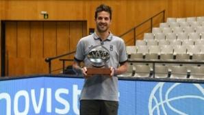 Нико Лапровитола е MVP на испанското първенство