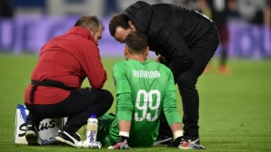 Донарума пропуска двата мача на Италия