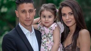 Мишо Александров стана баща за втори път
