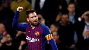Меси е №1 в Ла Лига, Реал и рекордният трансфер на Атлетико са разочарованията