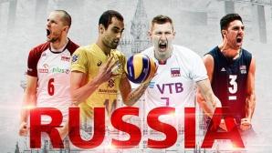 Волейболният Мондиал 2022 в Русия ще се проведе в 4 часови пояса и на футболен стадион