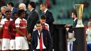 Собствениците на Арсенал отпускат смешен бюджет на Емери за лятна селекция