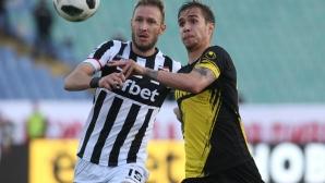 Локомотив (Пловдив) се раздели с още един български футболист