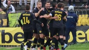 Миньор зарадва феновете в последния си мач за сезона