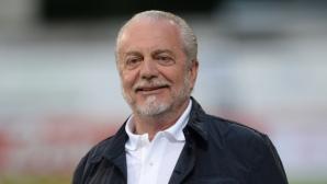 Де Лаурентис: В понеделник ще има добри новини за феновете на Наполи