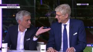 Смях с Венгер и Моуриньо (видео)
