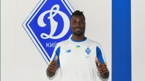 Динамо (Киев) купи съотборник на Жоро Костадинов и Мишо Александров