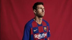 """Хърватите към Барселона: Не можете да надминете """"червено-белия"""" шахмат"""