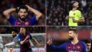 Барселона възнамерява да привлече четирима нови играчи
