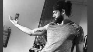 Шампион с Балкан увековечи титлата с татуировка