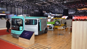 Българската Sin Cars представи електромобила L-City у нас