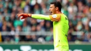 Удар за Чехия! Капитанът Павленка пропуска мача с България
