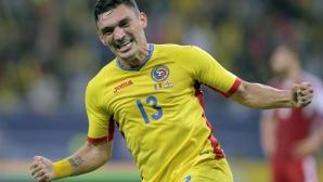 Играч на Лудогорец изригна в края и спаси Румъния (видео)