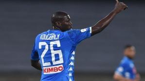 Юнайтед се доближи до исканите от Наполи 100 млн. за Кулибали