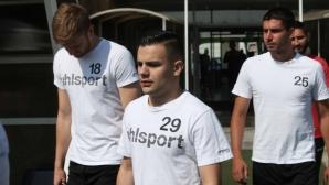 11 футболисти на проби в Локо (Пд)