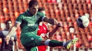 Бивш футболист на Лудогорец няма да се връща при аматьорите, остава във Втора лига