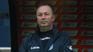 Черноморец на Ангел Червенков изпадна след загуба от селски отбор