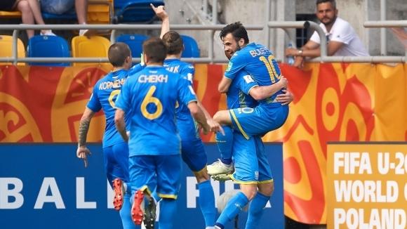 Украйна ще играе финал на Световното за младежи след успех над Италия