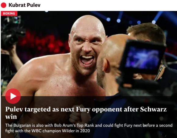 Кубрат Пулев срещу Тайсън Фюри през октомври?