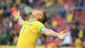 Бразилия спука от бой Хондурас в последната си контрола преди Копа Америка