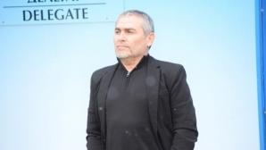 Румен Димов: Созопол заслужава да играе в професионалния футбол
