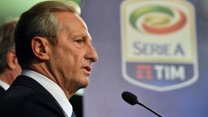 """Серия """"А"""" скочи на Ювентус заради промените в Шампионската лига"""
