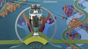 Започнаха късните мачове от евроквалификациите, Италия изравни на Босна, следете тук