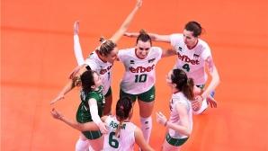 България 16 години без победа над Италия
